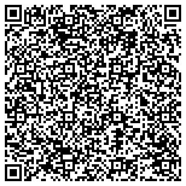 QR-код с контактной информацией организации ВИННИЦКАЯ РЕГИОНАЛЬНАЯ ХОЛДИНГОВАЯ КОМПАНИЯ, ООО