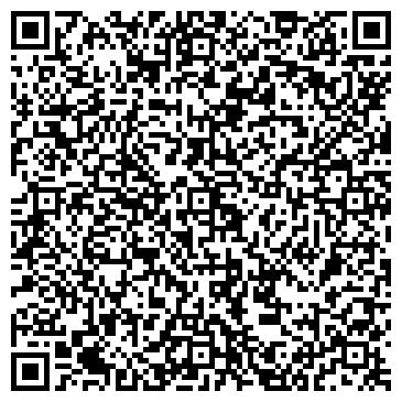 QR-код с контактной информацией организации Лида-Агро, ООО