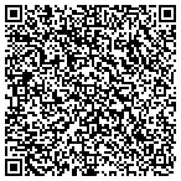 QR-код с контактной информацией организации Шиноремонт, ОАО
