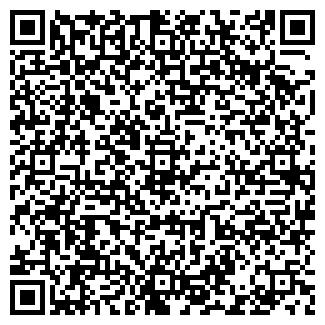 QR-код с контактной информацией организации Беларусьрезинотехника, ОАО