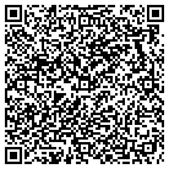 QR-код с контактной информацией организации ЭкоПромИнвест, ООО