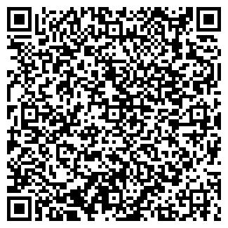 QR-код с контактной информацией организации Котерс, ООО