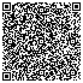 QR-код с контактной информацией организации ВИНПИЩЕВКУС, ОАО