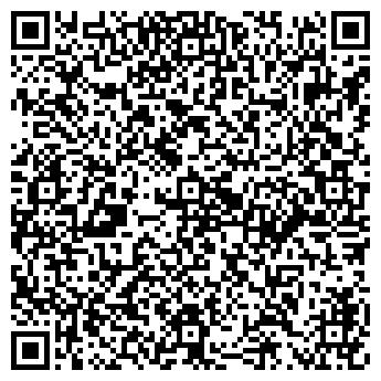 QR-код с контактной информацией организации Вирма, ООО