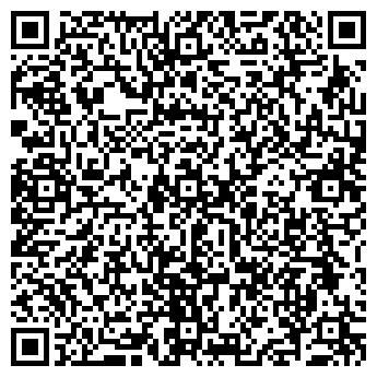 QR-код с контактной информацией организации Рецепс, ООО