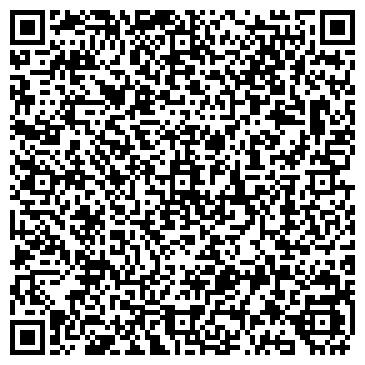 QR-код с контактной информацией организации ВИНЧЕР, КОММЕРЧЕСКОЕ ГП (ВРЕМЕННО НЕ РАБОТАЕТ)