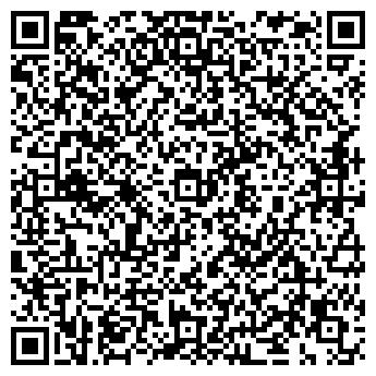QR-код с контактной информацией организации Добрый Дах, ООО