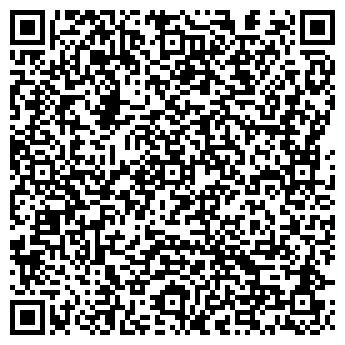 QR-код с контактной информацией организации Сантинель, ООО