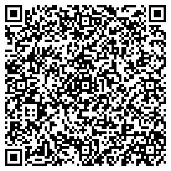 QR-код с контактной информацией организации Промгидросервис, ООО