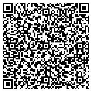 QR-код с контактной информацией организации Стиларм ,ООО