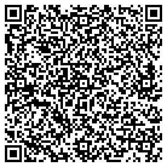 QR-код с контактной информацией организации Сантехпром, ООО