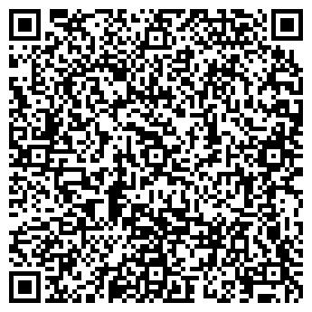 QR-код с контактной информацией организации Надкан, ООО