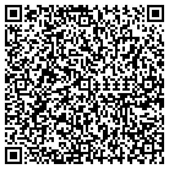 QR-код с контактной информацией организации Валента, ООО