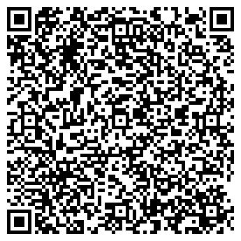 QR-код с контактной информацией организации Теплолэнд, АО