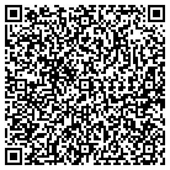 QR-код с контактной информацией организации Алваис, ООО