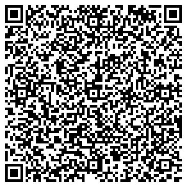 QR-код с контактной информацией организации Вейст маркет, предприниматель
