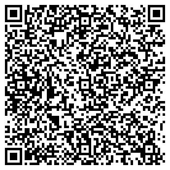 QR-код с контактной информацией организации ГерцБел, ООО