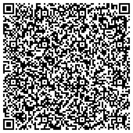 QR-код с контактной информацией организации Барановичский станкостроительный завод (БСЗ), филиал ЗАО Атлант