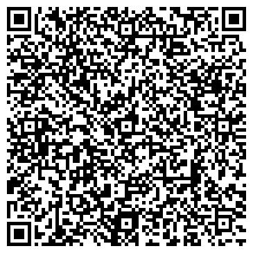 QR-код с контактной информацией организации Представительство Tegus в РБ