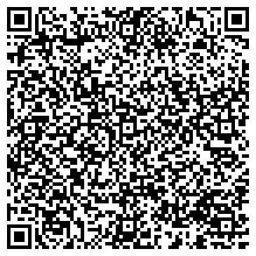 QR-код с контактной информацией организации Карельский минерал, ОДО