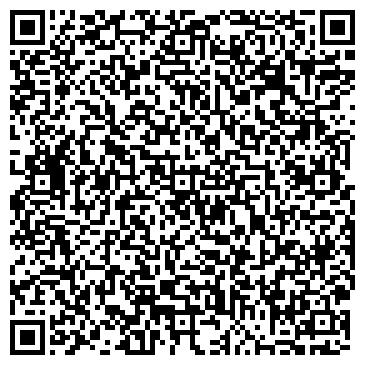 QR-код с контактной информацией организации Бел-Вега, ЧПКУП