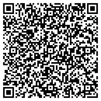 QR-код с контактной информацией организации КЭЙ, ОДО