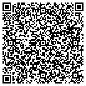 QR-код с контактной информацией организации Ринстрой, ИООО