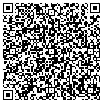 QR-код с контактной информацией организации Шмилстрой, ООО