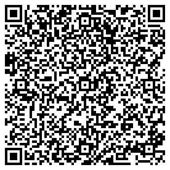 QR-код с контактной информацией организации Ремтехнопром, ОДО