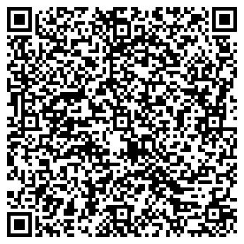 QR-код с контактной информацией организации Белфитинг, ООО