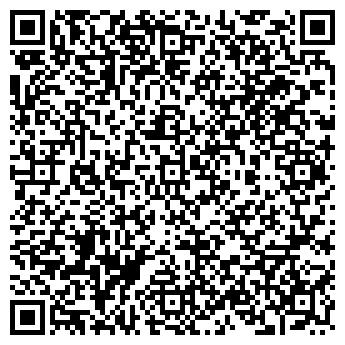 QR-код с контактной информацией организации Тэлко, ИООО