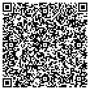 QR-код с контактной информацией организации Хеннлих, СООО
