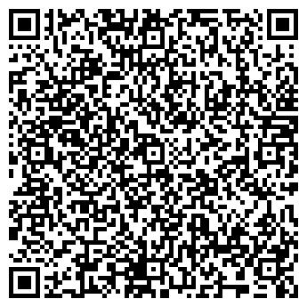 QR-код с контактной информацией организации Белкомтел, СООО