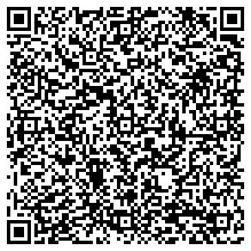 QR-код с контактной информацией организации ДомСпецСервис (ДСС), ООО
