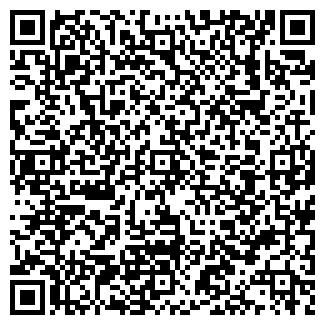 QR-код с контактной информацией организации КЕЛЬЦЕ, ООО