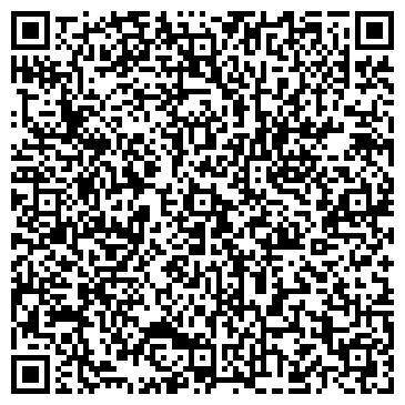QR-код с контактной информацией организации Кравец Групп