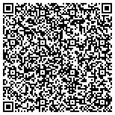 QR-код с контактной информацией организации КОММУНАЛЬНИК, ДЧП ООО ВИННИЦКИЙ РАЙСЕЛЬКОММУНХОЗ