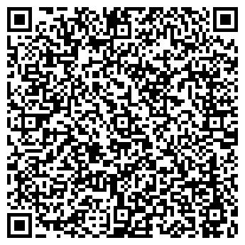 QR-код с контактной информацией организации Варивончик А. Ф., ИП