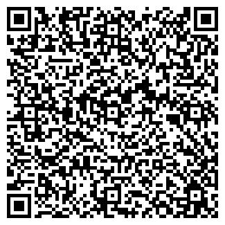 QR-код с контактной информацией организации ООО Полымя