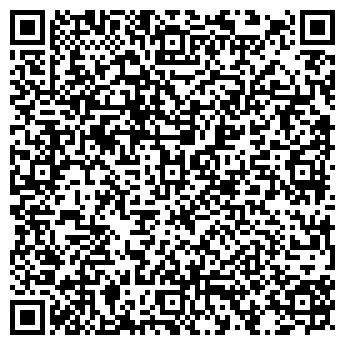 QR-код с контактной информацией организации Лэдис, ООО