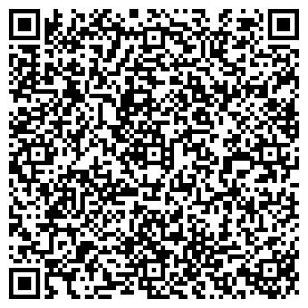 QR-код с контактной информацией организации КРИСТАЛЛ-ПРЕСТИЖ, ООО