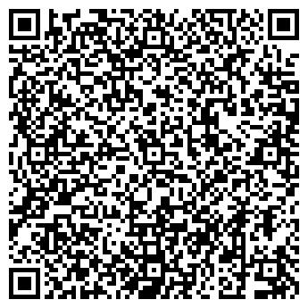 QR-код с контактной информацией организации Алдиви, ОДО