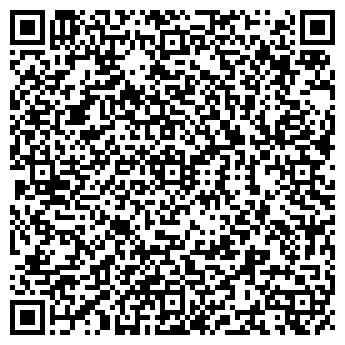 QR-код с контактной информацией организации Натира (Natira), ООО