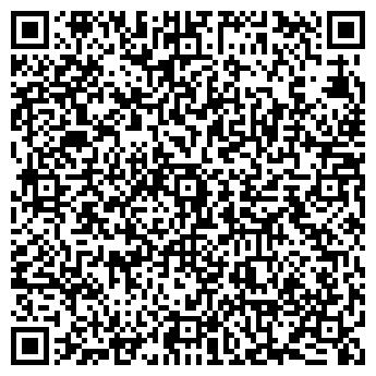 QR-код с контактной информацией организации ТоргЭкспорт, УП