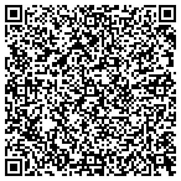 QR-код с контактной информацией организации Силикал Бел, ООО