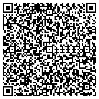 QR-код с контактной информацией организации БэстПак,ООО