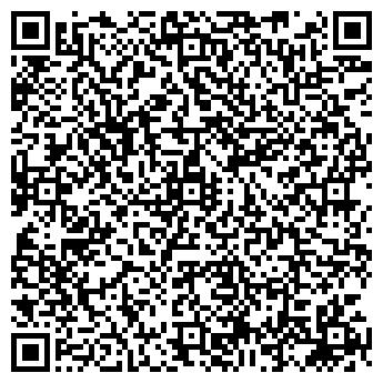 QR-код с контактной информацией организации ПраймПАК, ООО