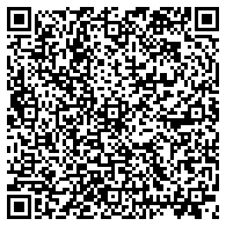 QR-код с контактной информацией организации МИФ, ООО
