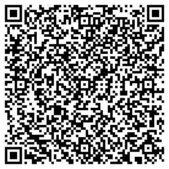 QR-код с контактной информацией организации ЭКОтрэйд, ООО