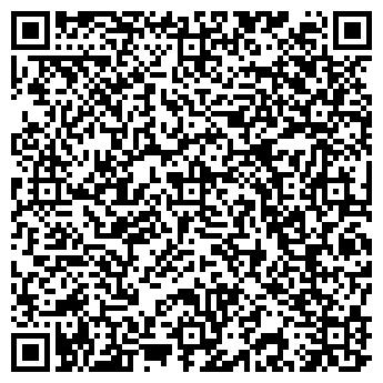 QR-код с контактной информацией организации МРИЯ-ЛЮКС, ПТФ, ООО